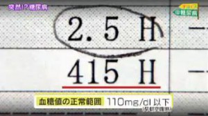 20141116160842