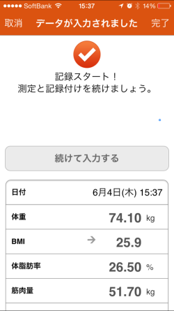 2015-06-04 15.37.39
