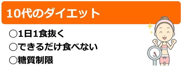 20160918092557